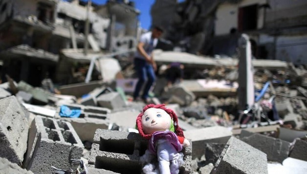 """Where is She?"" #PrayForGaza #GazaUnderAttack"